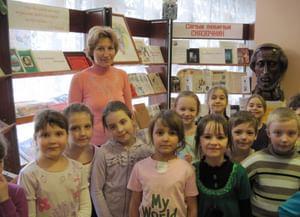 Детская библиотека № 4 им. Х. К. Андерсена