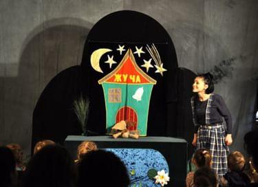Спектакль «Жуча и его лягушки»