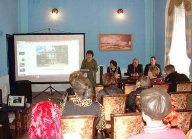 VIII Районная краеведческая конференция