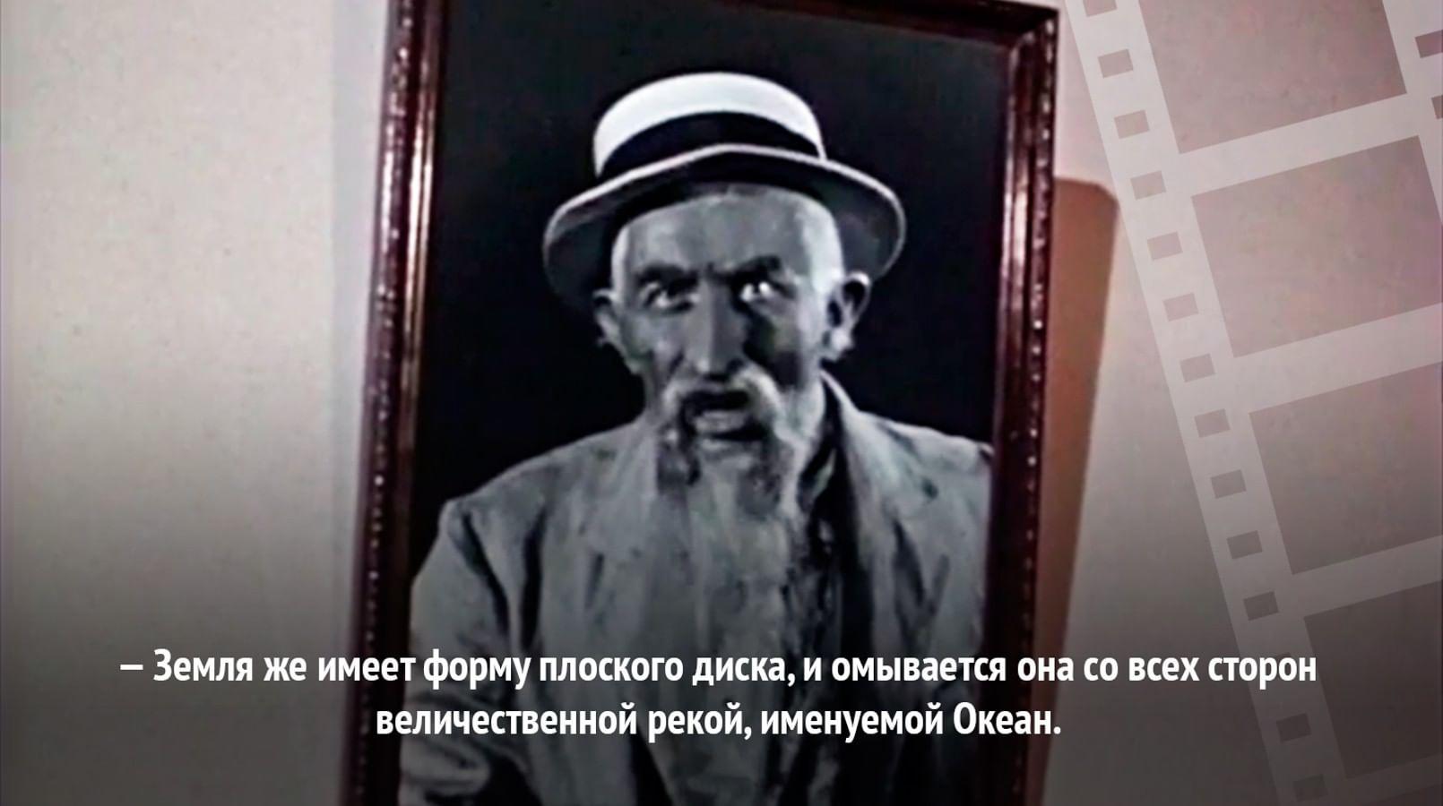 Кадр из фильма «Старик Хоттабыч»