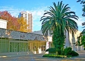 Концертный зал органной и камерной музыки имени Алисы Дебольской