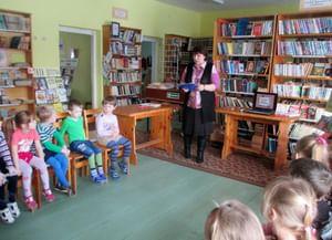 Степановская сельская библиотека-филиал №24