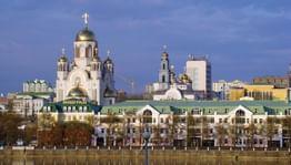 Культурный гид по Екатеринбургу