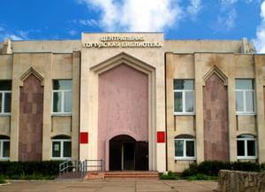 Центральная городская библиотека г. Набережные Челны
