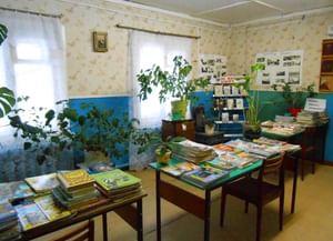 Митинская сельская библиотека-филиал №16