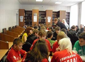 Библиотека-филиал №1 города Волгограда