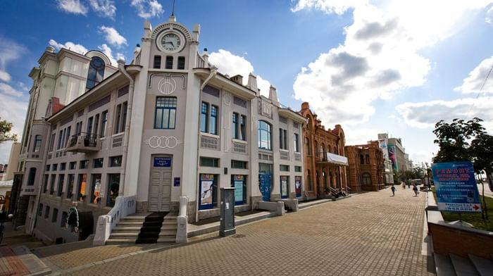 Хабаровский театр юного зрителя