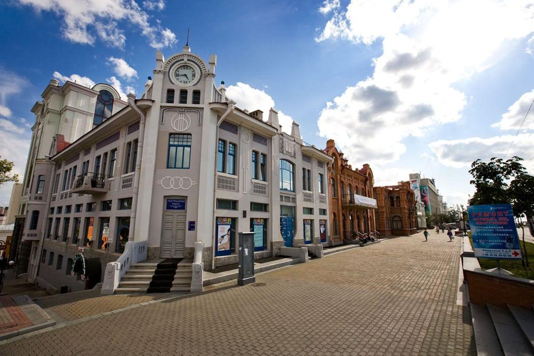 заказ билетов на концерт в днепропетровске
