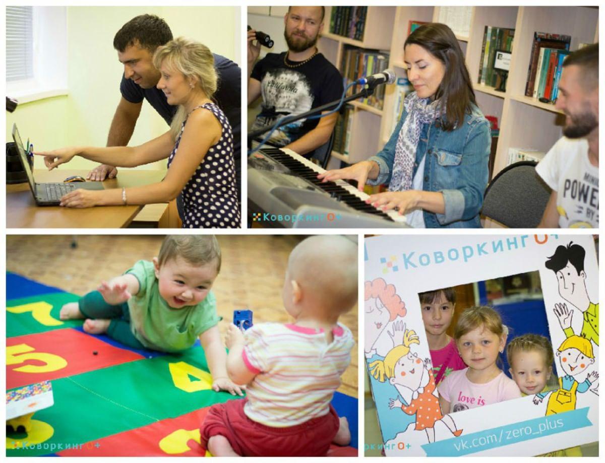 Детская библиотека №21 города Тольятти