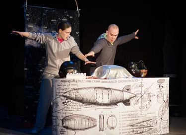 Спектакль «Эти великолепные, храбрые крошки-космонавты…»
