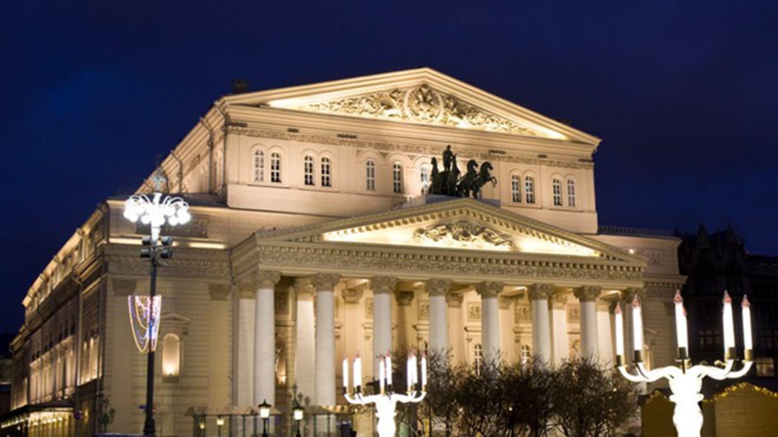 Государственный академический Большой театр, Театр «Сан-Карло»