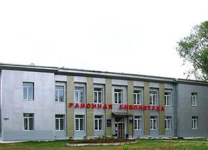 Сорокинская районная библиотека