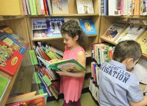 Библиотека-филиал № 8 г. Санкт-Петербург