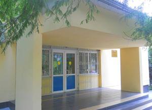 Библиотека-филиал № 13 Адлерского района города Сочи