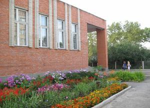 Кузнецкая центральная городская библиотека им. А. Н. Радищева