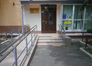 Центральная детская библиотека Адлерского района города Сочи