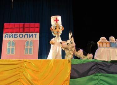 Спектакль «Айболит»
