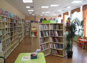 Библиотека на Кадетском (филиал № 2)
