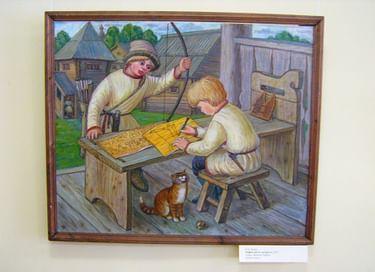 Выставка «Город мальчика Онфима»