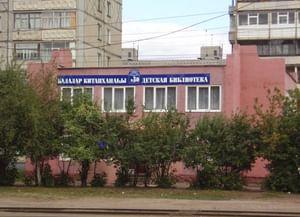 Модельная детская библиотека № 30 г. Уфы