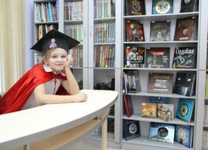Детская библиотека Павловска (филиал №6)