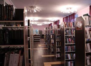 Библиотека-филиал №4 г. Пушкин