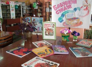 Библионочь в Бураевской детской библиотеке
