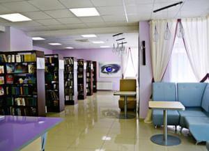Библиотека-филиал № 11 г. Пушкин