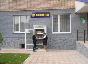 Альметьевская библиотека-филиал №3