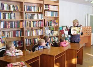 Альметьевская библиотека-филиал №1