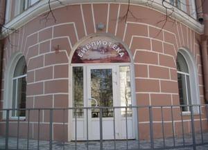 Территориальная централизованная библиотечная система Пушкинского района