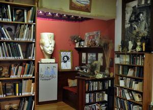 Библиотека № 5 имени М. А. Волошина