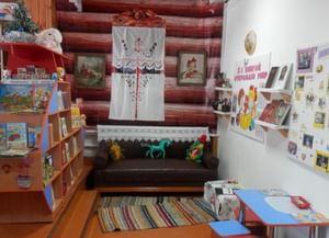 Модельная библиотека «Родники» филиал № 7