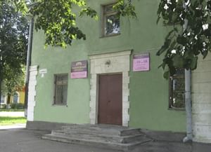 Набережный филиал-библиотека для молодежи