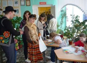 Детская библиотека им. А. П. Гайдара
