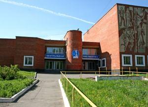 Центральная городская библиотека им. Н. К. Крупской