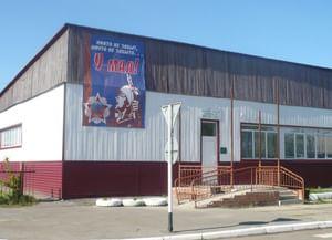 Армизонская центральная районная библиотека