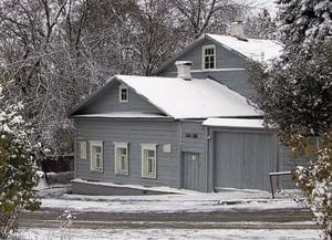 Мемориальный дом-музей К.Э.Циолковского