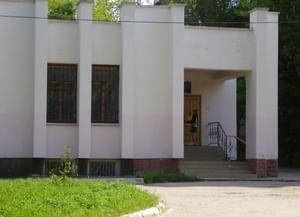 Центральная городская детская библиотека им. А. Гайдара