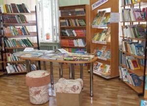 Центральная городская детская библиотека им. А. П. Гайдара (абонемент)