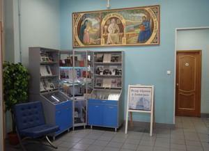 Библиотека № 2 им. Ф. Абрамова Невского района Санкт-Петербурга