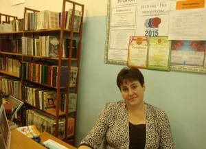 Коробовская библиотека