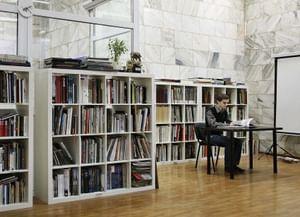Библиотека «Русс Пресс Фото»