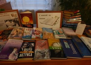 Тузлукушевская сельская модельная библиотека