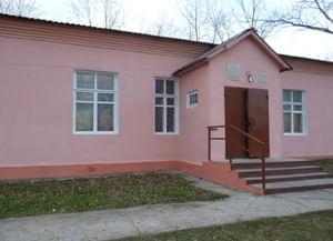 Сергиевская сельская библиотека