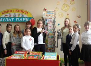 Модельная детская библиотека №47