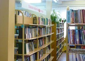 Библиотека-филиал № 1 города Сыктывкара
