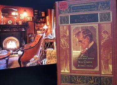 Киновечеринка «Шерлок Холмс»