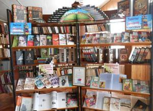 Харабалинская межпоселенческая библиотека