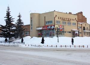 Концертный зал им. 30 лет ВЛКСМ